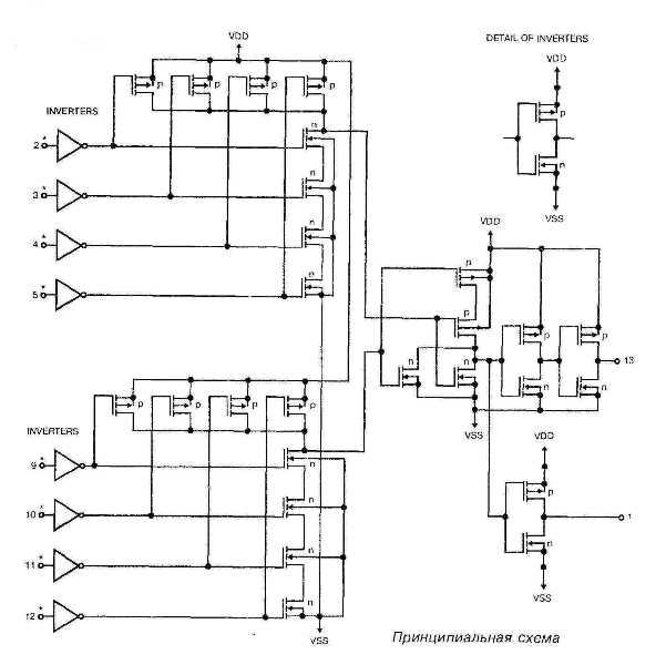 Микросхема 4078 - принципиальная схема