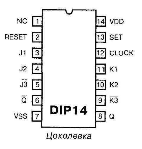 Микросхема 4096 - цоколёвка